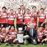 Japan rugby